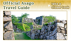 Official Asago Travel Guide